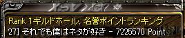 RedStone 10.02.19[00]
