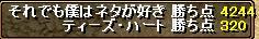 RedStone 10.02.21[00]1