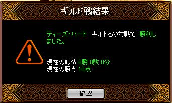 RedStone 10.02.21[00]