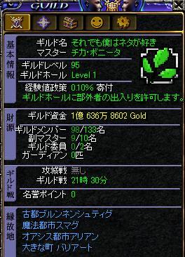 RedStone 10.02.22[00]