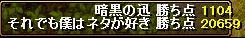 RedStone 10.02.24[01]1