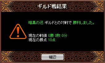 RedStone 10.02.24[01]