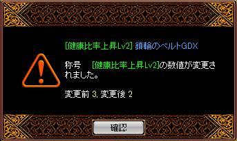 RedStone 10.02.25[03]