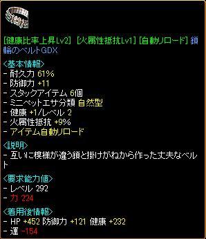 RedStone 10.02.25[06]