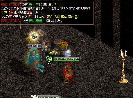 RedStone 10.02.25[00]