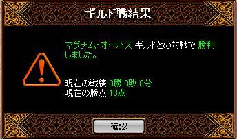 RedStone 10.02.26[01]1