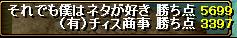 RedStone 10.02.27[01]1