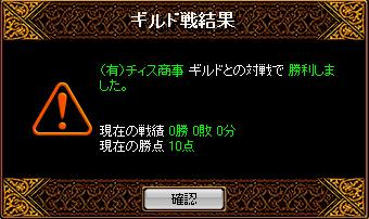 RedStone 10.02.27[01]