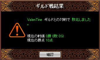 RedStone 10.02.28[00]1