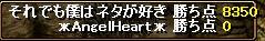 RedStone 10.03.02[00]1