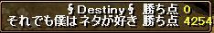 RedStone 10.03.07[00]