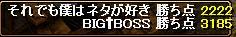 RedStone 10.03.06[04]