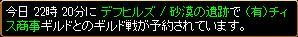 RedStone 10.03.14[00]
