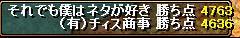 RedStone 10.03.14[02]