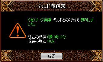 RedStone 10.03.14[01]