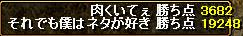 RedStone 10.03.22[01]