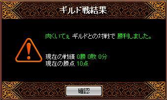 RedStone 10.03.22[01]1