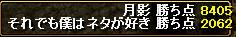 RedStone 10.03.27[01]1