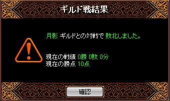 RedStone 10.03.27[01]