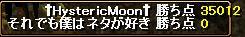 RedStone 10.04.18[01]1