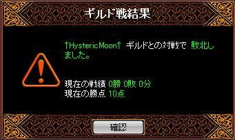 RedStone 10.04.18[01]