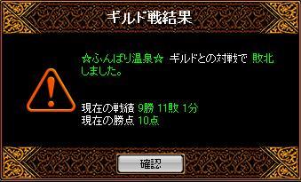 RedStone 10.05.21[00]1