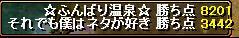 RedStone 10.05.21[00]