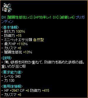 RedStone 10.06.20[04]