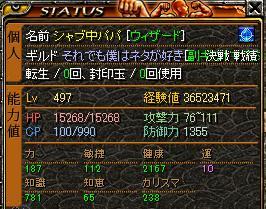 RedStone 10.06.20[06]