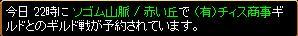 RedStone 10.06.27[00]