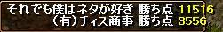 RedStone 10.06.27[01]1