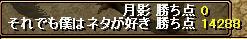 RedStone 10.07.03[00]