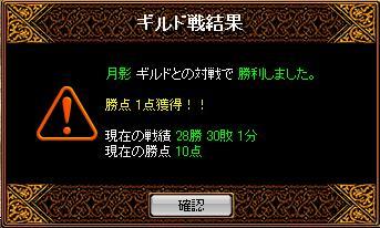 RedStone 10.07.03[00]1