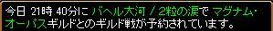 RedStone 10.07.04[00]