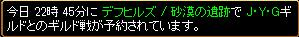 RedStone 10.07.18[00]