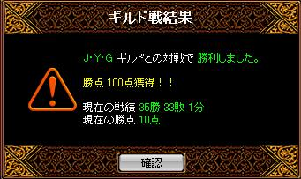 RedStone 10.07.18[02]