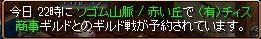 RedStone 10.07.19[00]