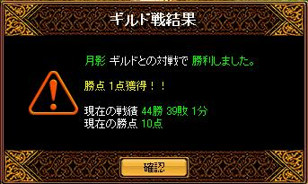 RedStone 10.08.08[01]1