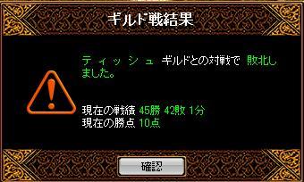 RedStone 10.08.12[01]1