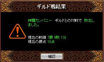 514result.jpg