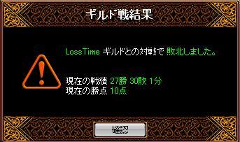 701result.jpg