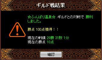 705result.jpg