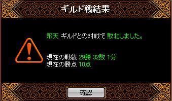 706result.jpg