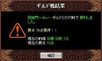 708result2.jpg