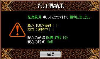 830result_20100831010439.jpg
