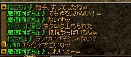 WS000251.jpg
