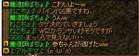WS000254.jpg