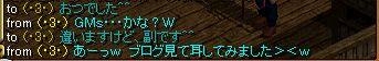 WS000256.jpg
