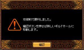 WS000516_20101121122048.jpg