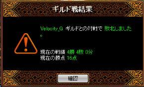 WS000632.jpg